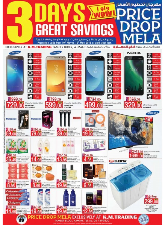 Price Drop Mela Offers - Tammer Mall, Ajman from K M