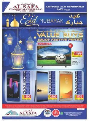 Eid Mubarak Offers - Al Ain Branches