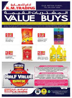 Value Buys - Dubai Branch