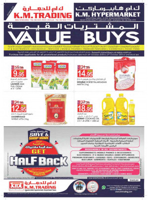 Value Buys - Sharjah Branches