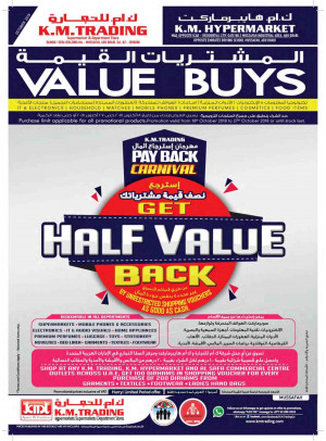 Value Buys - Mussafah Branches