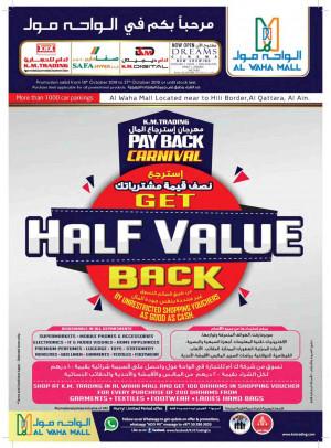 Value Buys - Al Waha Mall, Al Ain