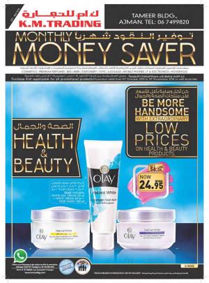 Health & Beauty Offers - Tameer Mall, Ajman