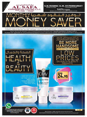 Health & Beauty Offers - Al Safa
