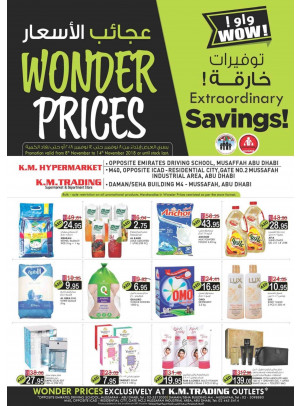 Wonder Prices - Musaffah