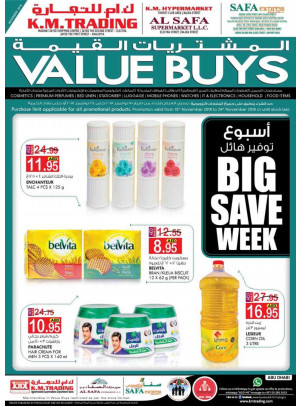 Big Save Week - Abu Dhabi Branches