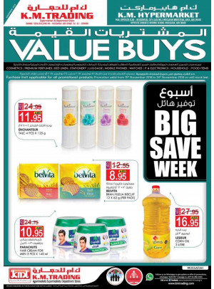Big Save Week - Mussafah Branches