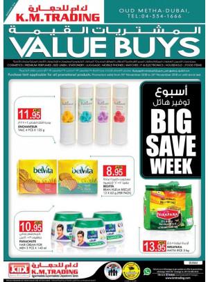 Big Save Week - Dubai