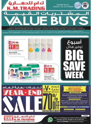 Big Save Week - Tameer Mall, Ajman