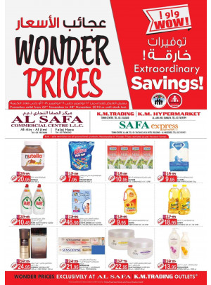 Wonder Prices - Al Ain