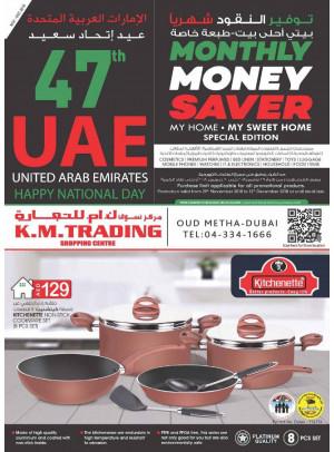 My Home, My Sweet Home - Dubai