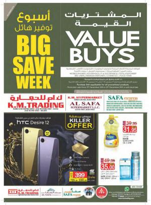 Big Save Week - Abu Dhabi