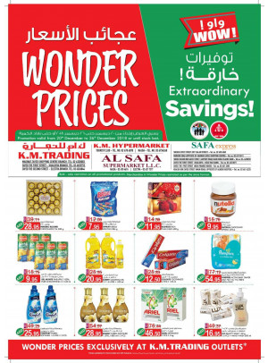 Wonder Prices - Abu Dhabi Branches