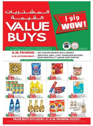 Wonder Prices - Sharjah