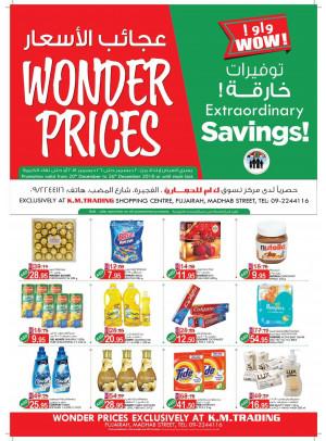 Wonder Prices - Fujairah