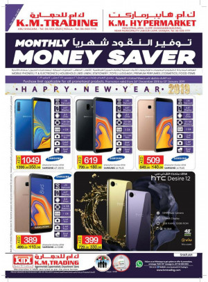 Monthly Money Saver - Sharjah