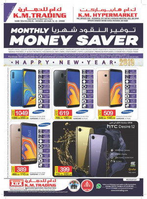 Monthly Money Saver - Musaffah