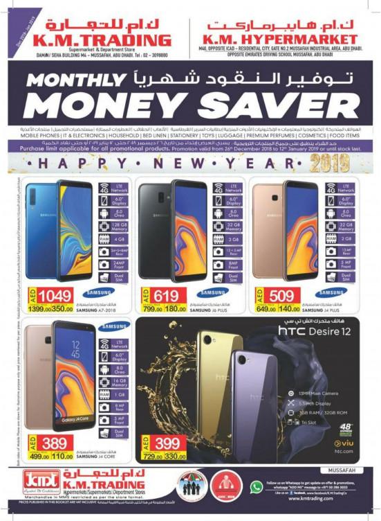 Monthly Money Saver - Musaffah