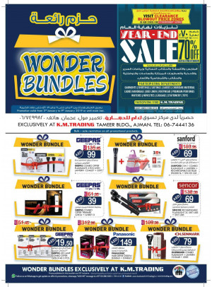 Wonder Bundles - Tameer Mall, Ajman