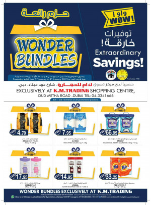 Wonder Bundles - Dubai