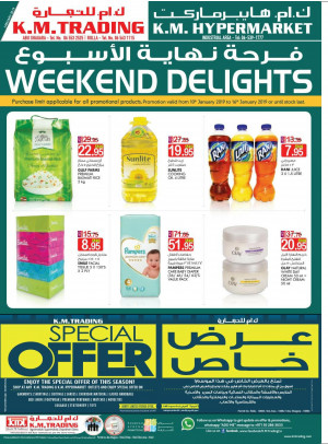 Weekend Delights - Sharjah