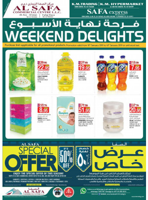 Weekend Delights - Al Ain