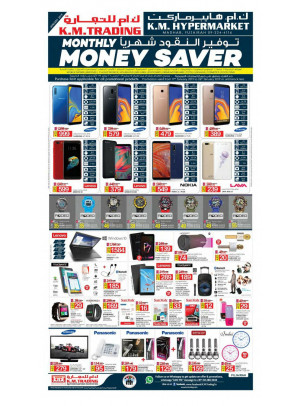 Monthly Money Saver - Fujairah