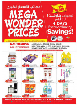 Mega Wonder Prices - Sharjah