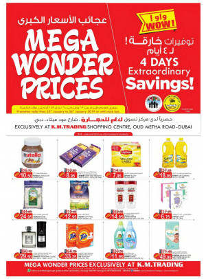 Mega Wonder Prices - Dubai
