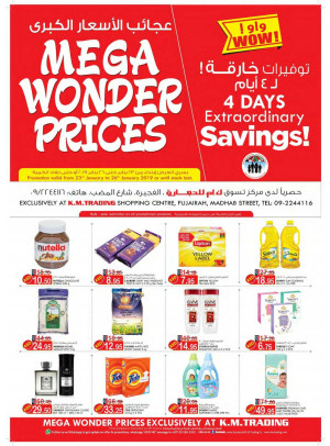 Mega Wonder Prices - Fujairah