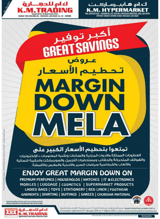 Margin Down Mela - Musaffah