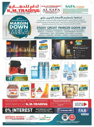 Margin Down Mela - Abu Dhabi