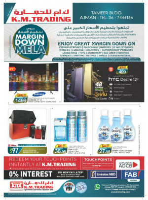 Margin Down Mela - Ajman