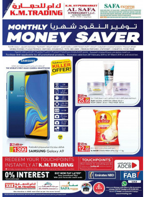 Monthly Money Saver - Al Safa