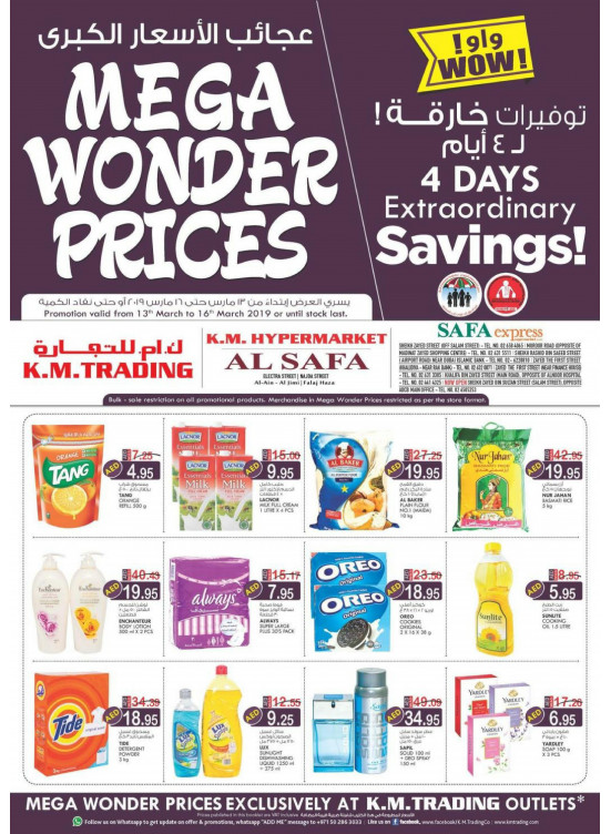 Mega Wonder Prices - Al Safa