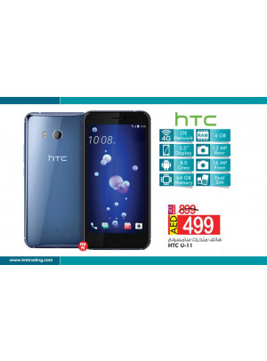 Super Deals on Smartphones
