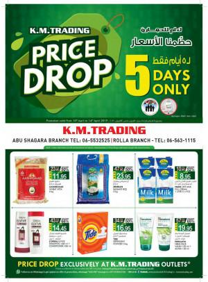 Price Drop Up To 50% Off - Abu Shagara & Rolla