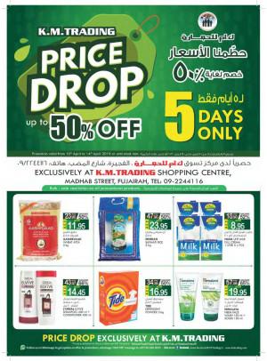 Price Drop Up To 50% Off - Fujairah