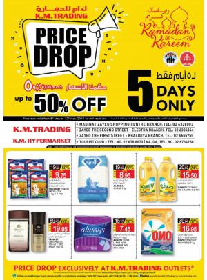 Price Drop Up To 50% Off - Abu Dhabi