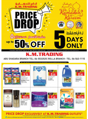 Price Drop Up To 50% Off - Sharjah