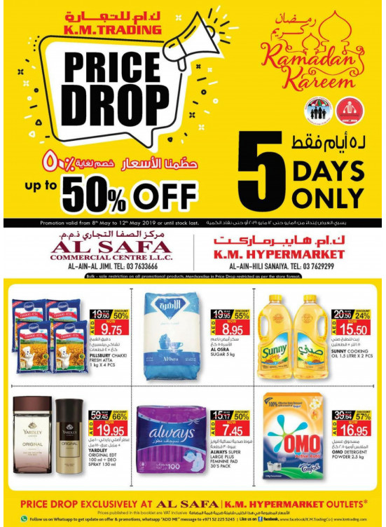 Price Drop Up To 50% Off - Al Ain
