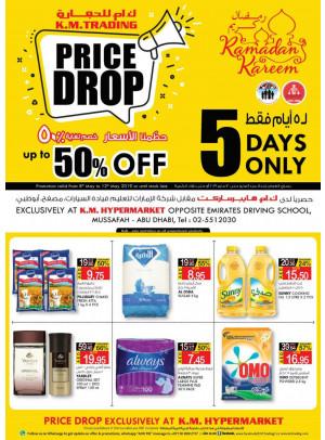 Price Drop Up To 50% Off - Mussafah