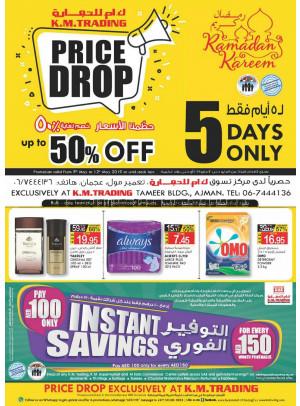 Price Drop Up To 50% Off - Ajman