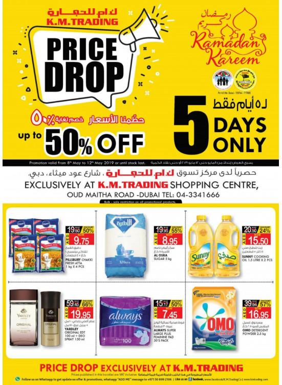 Price Drop Up To 50% Off - Dubai