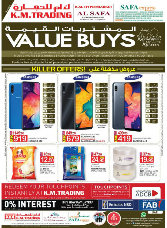 Value Buys - Al Safa Branches