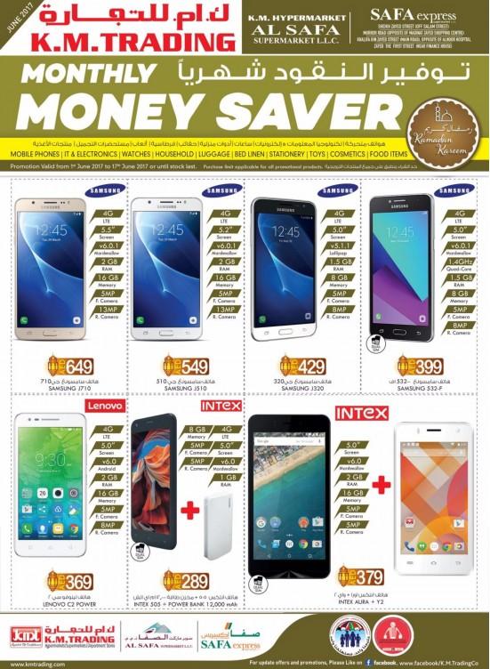 June Money Saver