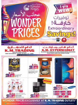 Wonder Prices - Mussafah