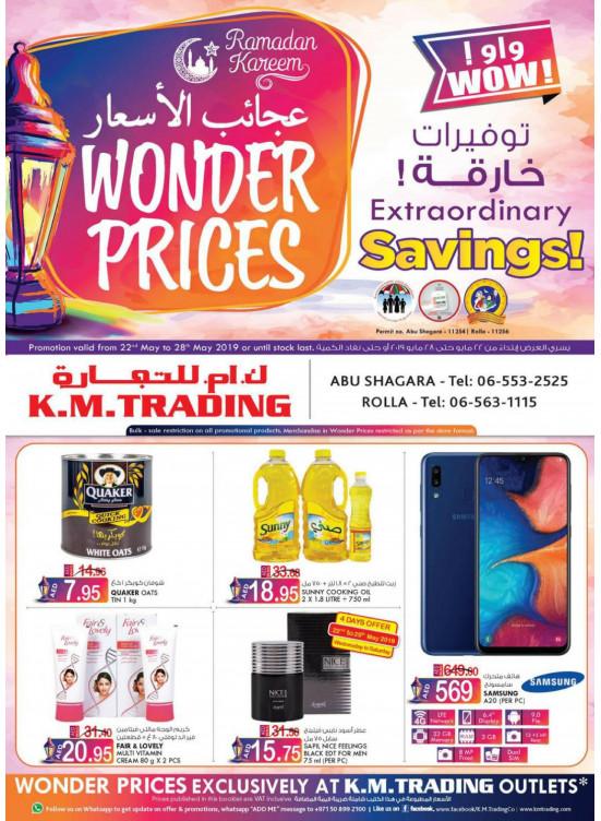 Wonder Prices - Abu Shagara & Rolla from K M  TRADING until