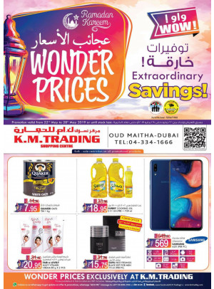 Wonder Prices - Dubai