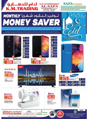 Monthly Money Saver - Special Eid Offers